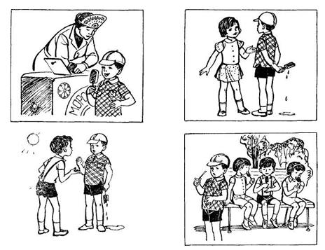 5) Обследование умения составить рассказ по сюжетной картинке (СНОСКА: Для обследования можно использовать...