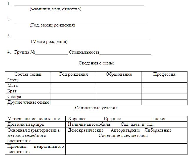 http://pedlib.ru/books1/1/0473/image019.png