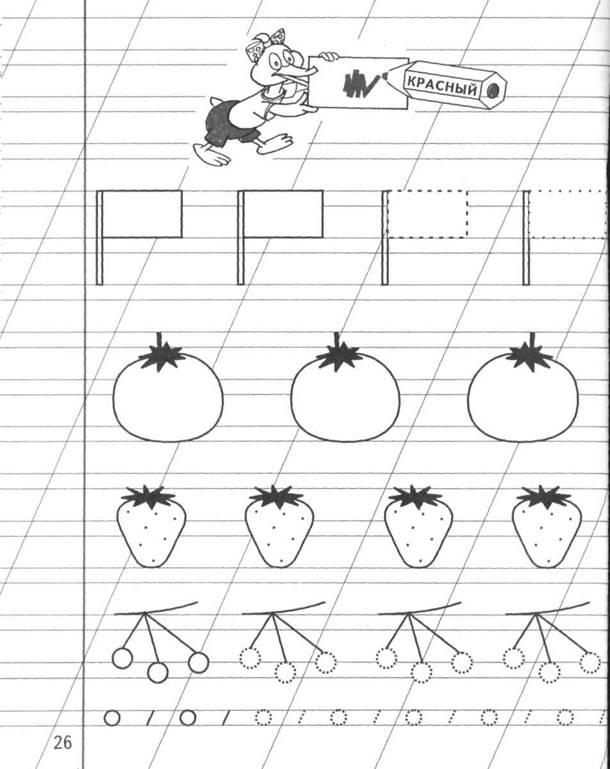 Рисунки для подготовительного класса