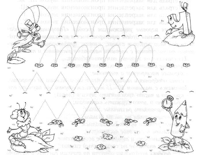 Как нарисовать мир глазами кузнечика